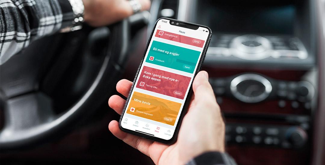 MineBevis on phonescreen
